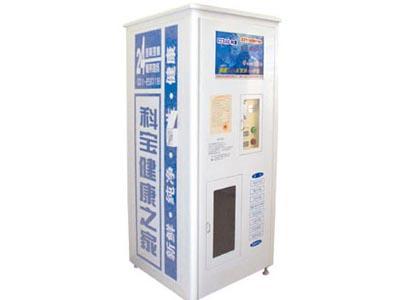 KBD400600G售水机
