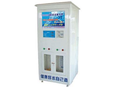 KBC800G售水机